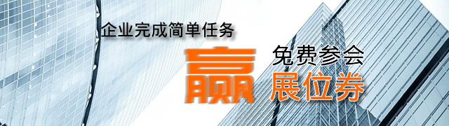 春风十里-城西品牌周三招聘会 3月10日 昆明体育馆