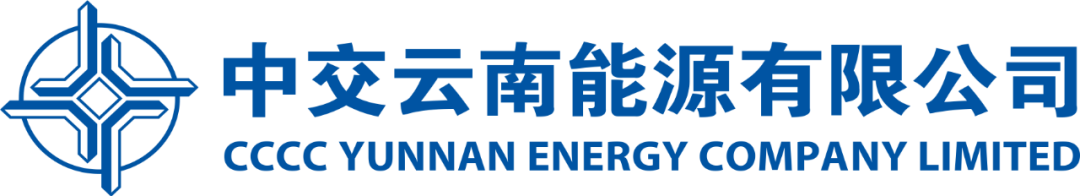 【央企】正式工!中交云南能源有限公司2021年招聘公告