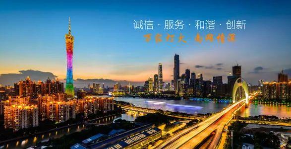【招聘】中国南方电网超高压输电公司2021年春季招聘公告