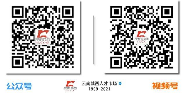 2021年云南省通信学会招聘 6000元/月 五险一金