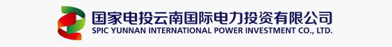 【央企】国家电投集团云南国际电力投资有限公司2021年社会招聘公告