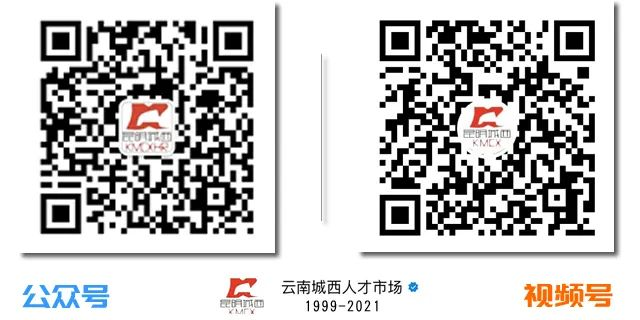 2021年云南省通信产业服务有限公司招聘 5500元/月 中专即可
