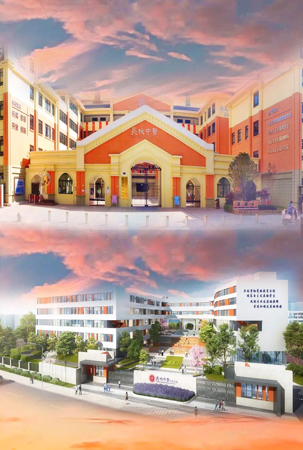 【招聘】提供住宿!昆明长城中学2021年招聘公告
