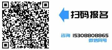 【招聘会】3月24日 春风十里-城西招聘月第4场-邀请函仅限60家企业报名 招聘会 第2张