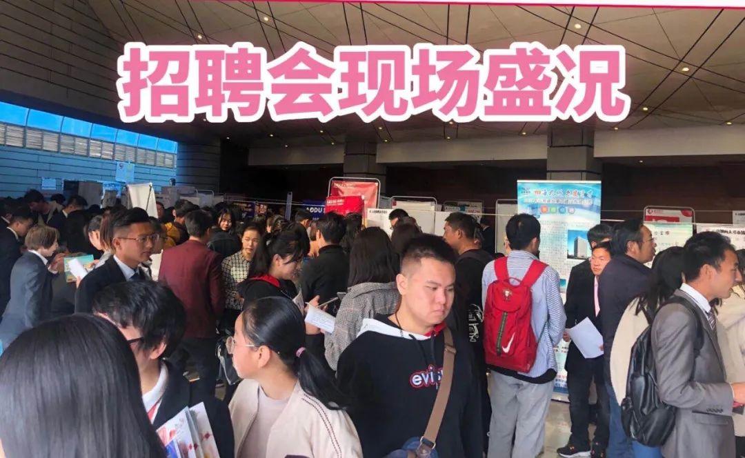 【招聘会】3月31日 周三 云南城西人才市场职业洽谈会 邀请函 招聘会 第5张