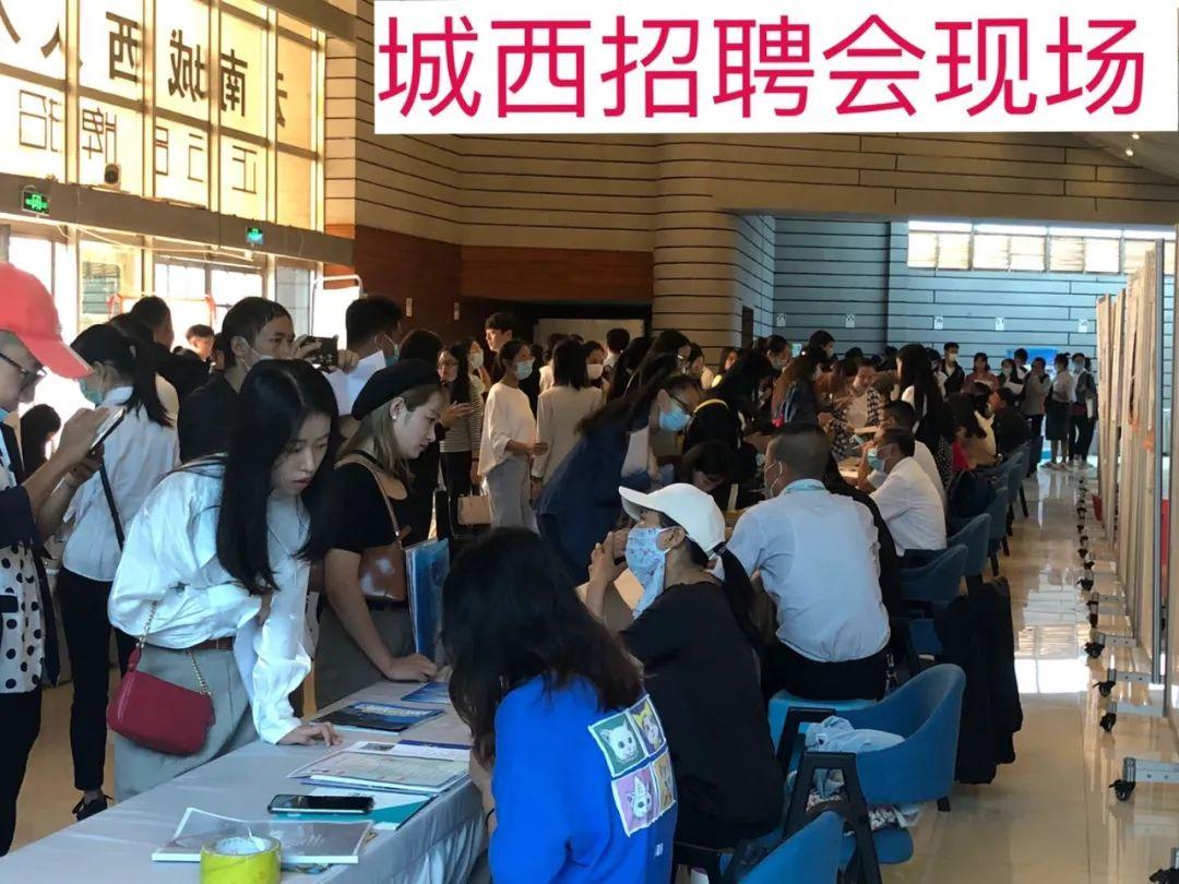 【招聘会】3月31日 周三 云南城西人才市场职业洽谈会 邀请函 招聘会 第6张