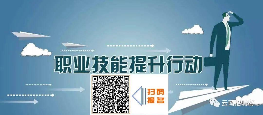 事业编制!云南省水利水电科学研究院 2021年公开招聘工作人员公告