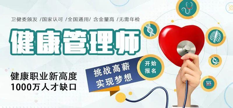国企|2021年云南省社会事业发展有限公司第五分公司招聘 年薪18万