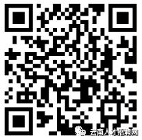 2021年云南丰辉电力工程有限责任公司招聘 五险一金